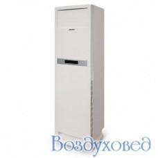 Мобильный осушитель воздуха для басейнов DanVex DEH-1700p
