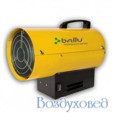 Газовая тепловая пушка Ballu BHG-20 S