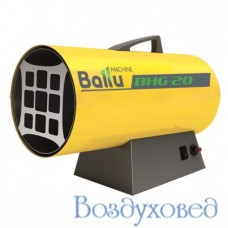Тепловая пушка газовая Ballu Ballu BHG-85