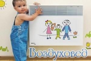 Как выбрать обогреватель для детской