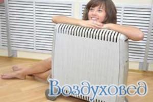 Какой масляный радиатор выбрать?