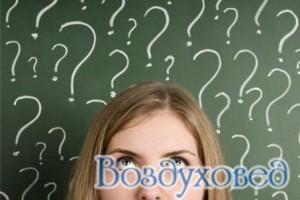 Как выбрать инфракрасный обогреватель?